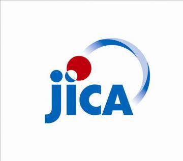 منحة دراسية لدرجة الماجستير من الوكالة اليابانية للتعاون الدولي ( JICA