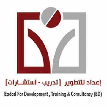 دورة إدارة المشاريع والأعمال وجلب التمويل - غزة