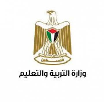 محاسب/امين مستودع/فني زراعي - فلسطين