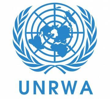 منح وكالة الأمم المتحدة لإغاثة وتشغيل لاجئي فلسطين (الأونروا)