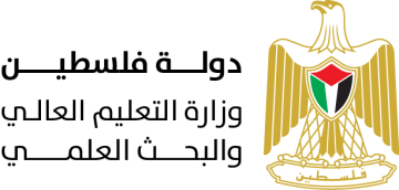 منح دراسية في تونس للدراسات العليا للعام 2021/2022