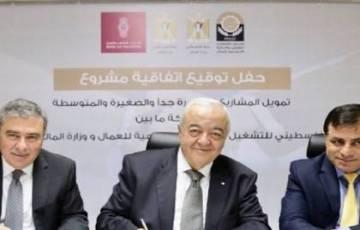 وزارة العمل تعلن عن تمويل مشاريع صغيرة للخريجين والعاطلين عن العمل