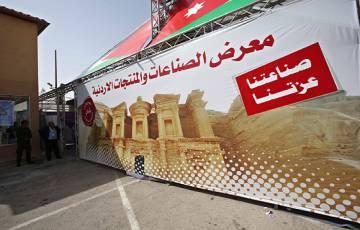 الاحتلال يمنع دخول عدد كبير من المشاركين بمعرض الصناعات والمنتوجات الأردنية