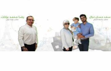 بنك القدس يعلن عن الفائزين برحلة عائلية مدفوعة التكاليف لباريس
