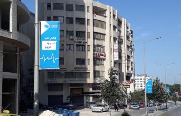 شرائح الاحتلال تغزو سوق الجوال الفلسطيني