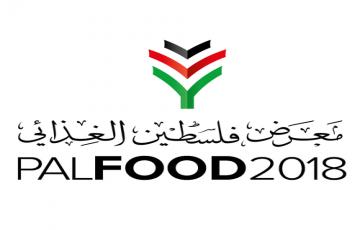 """""""النجار العالمية"""" الراعي الماسي لمعرض فلسطين الغذائي 2018"""