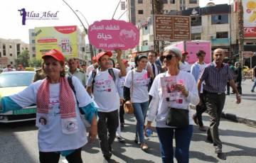 بنك فلسطين وشركائه يطلقون حملة أكتوبر للتوعية حول أهمية الكشف المبكر عن سرطان الثدي
