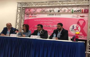 بدعم من بنك فلسطين.. الإعلان عن موعد إطلاق سباق اليوم الوردي النسائي الثالث للعام 2018 في مؤتمر صحفي