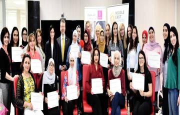 بنك فلسطين يعقد لقاءً تدريبياً في المهارات الرقمية لسيدات الأعمال والرياديات