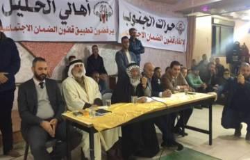 عشائر ومؤسسات وعمال الخليل وبيت لحم: نرفض قانون الضمان بشكل مطلق