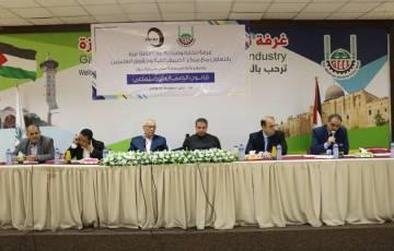 غرفة تجارة وصناعة محافظة غزة تعقد ورشة عمل حول قانون الضمان الإجتماعي وأثره المالي على المنشأت الإقتصادية