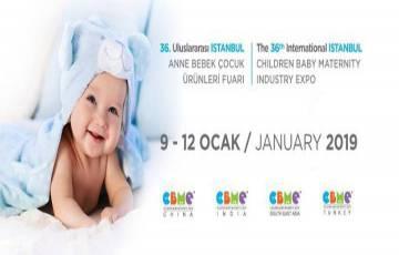 معرض اسطنبول الدولي بنسخته السادسة والثلاثون الخاص بمنتجات الأطفال والأمومة