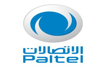 مجموعة الاتصالات الفلسطينية تعلن النتائج المالية الموحدة للربع الثالث من العام 2018