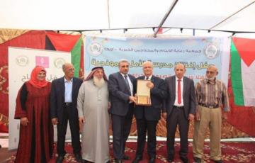 بنك فلسطين يحتفل مع جمعية رعاية الأيتام والمحتاجين الخيرية بافتتاح مدرسة الأمل النموذجية