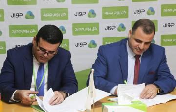 بالصور - جوال توقع اتفاقية دعم لبلدية خان يونس