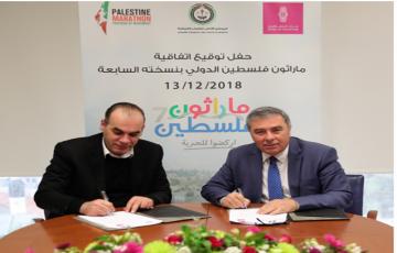 بنك فلسطين يوقع اتفاقية مع المجلس الأعلى للشباب والرياضة