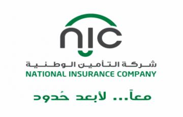 التأمين الوطنية تدعم فعاليات اليوم الطبي لنادي دير قديس