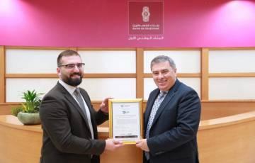 بنك فلسطين أول مؤسسة مصرفية فلسطينية تحصل على شهادة الإلتزام بمعايير أمن المعلومات