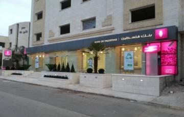 الشرطة: سرقة مبلغ 150 الف شيكل من موظف في بنك فلسطين