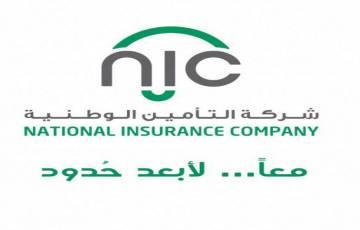 التأمين الوطنية تدعم المناطق المهمشة والمناطق البدوية في بيت لحم