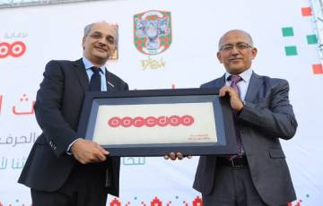 Ooredoo وبلدية غزة تحتفلان بيوم التراث الفلسطيني