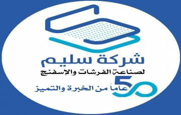 موظف مبيعات - غزة