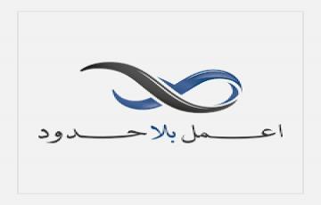 Graphic Designer - غزة