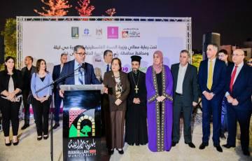 بنك فلسطين وجذور يطلقان حملة كبيرة تحت عنوان صحتي وصحتك أحلى من السكر