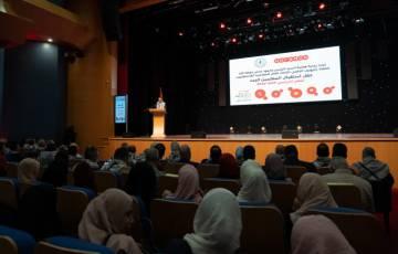 أوريدو فلسطين - Ooredoo والاتحاد العام للمعلمين يحتفون بالمعلمين الجدد للعام 2019