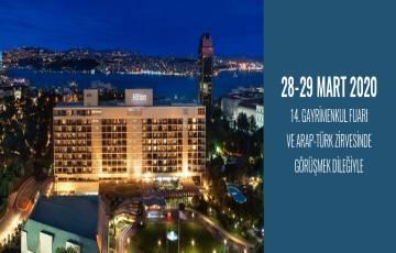 المعرض الرابع عشر للعقارات والقمة العربية التركية