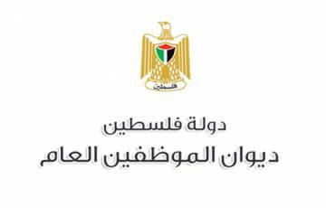 اداري صحي - غزة