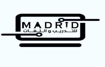 مساعد/ة اداري - غزة