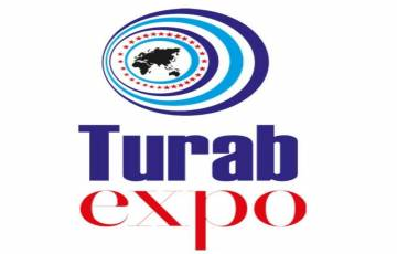 قمة التعاون الاقتصادي التركي العربي للغداء و الزراعة و تجهيزات الفنادق