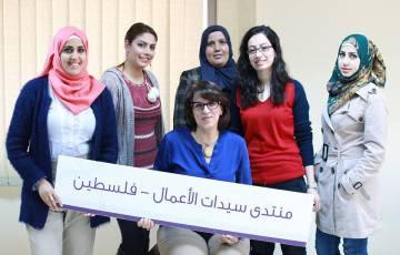 المعرض السنوي لمنتدى سيدات الأعمال