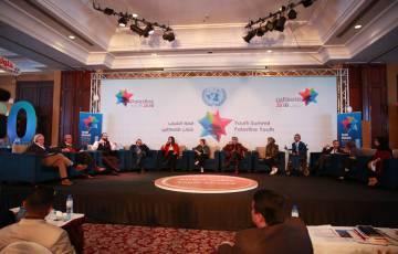 بالصور - مؤتمر قمة الشباب – شباب فلسطين 2030/غزة