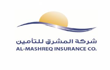 تراجع أرباح شركة المشرق للتأمين 22.3% في 2018