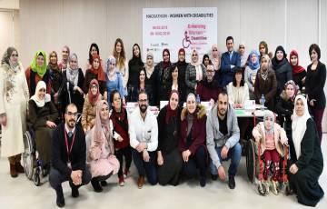 بنك فلسطين يطلق أول هاكاثون للنساء ذوات الاعاقة