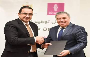 اتفاقية تعاون لتنفيذ مشاريع الطاقة الشمسية في قطاع غزة