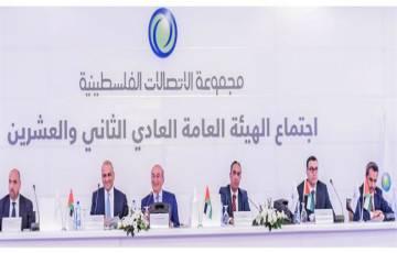 الهيئة العامة لشركة الاتصالات تعقد اجتماعها الـ 22