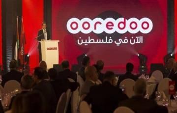 """رغم النتائج """"الإيجابية"""".. سهم أوريدوو فلسطين يراوح دون قيمته الدفترية"""
