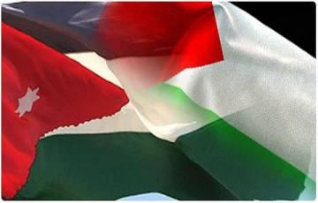 الاتفاقية الاقتصادية بين منظمة التحرير الفلسطينية والمملكة الاردنية الهاشمية في مجال التجارة والاستثمار