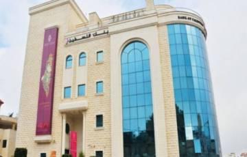 شركة بنك فلسطين تفصح عن البيانات المالية للربع الاول للعام 2019