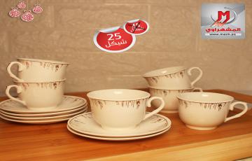 فناجين قهوة بأشكال حديثة ومميزة