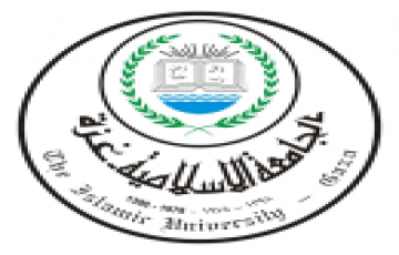 Business Counselors - غزة