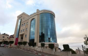 في هذه السطور.. تعرّف على بدايات بنك فلسطين