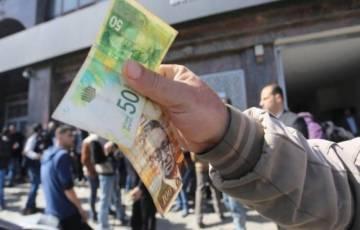 الازمة المالية تشتد ومدخرات المواطنين بدأت تنفذ