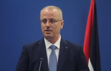 الحمد الله يوجه رسالة إلى وزير المالية بشأن رواتب الوزراء