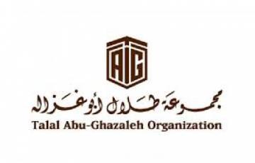 Junior Financial Consultant  - رام الله والبيرة