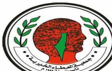 أخصائي نفسي/ة و اجتماعي/ة - شمال غزة