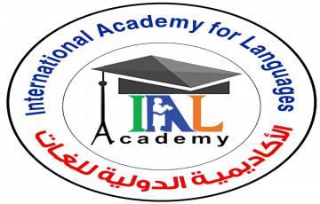 مدربة لغة انجليزية - غزة